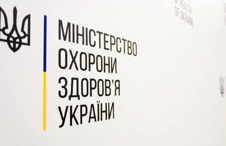 Харків'ян очікують зміни в системі охорони здоров'я