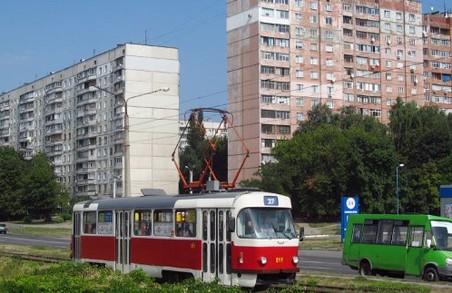 Харківські трамваї змінюють свої маршрути