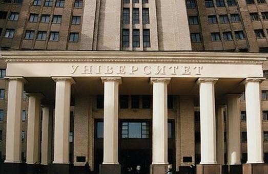Харківський культуролог розповість про відомих науковців Каразінського університету