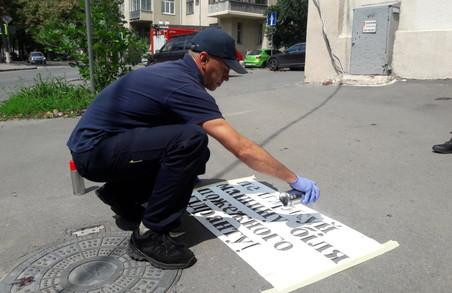 Харківським водіям через флешмоб нагадали про безпечне паркування