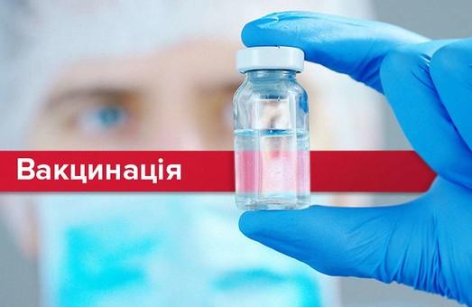 В Україні стартувала кампанія «Вакциновані - значить захищені»