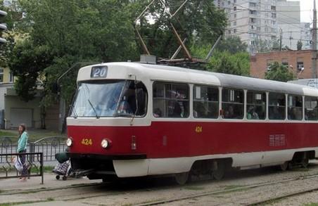 Два харківські трамваї будуть ходити за іншим маршрутом