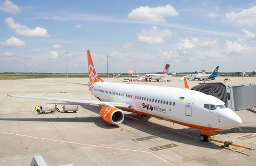 Аеропорт Ярославського оголосив про відкриття прямих регулярних перельотів Харків-Прага