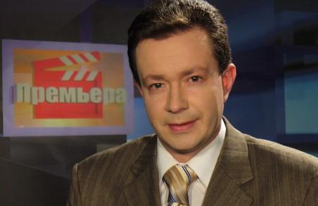 Ювілей: 15 років телепередачі «Прем'єра з Ігорем Жуковим»