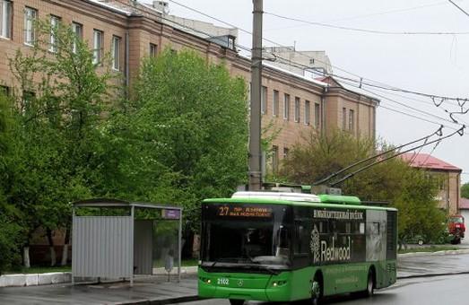 Тролейбус №27 курсуватиме Харковом за іншим маршрутом