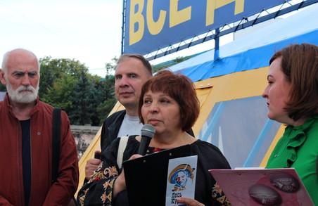 Харків'яни згадали імена жертв Великого терору