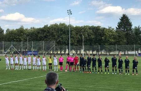 У Харкові сьогодні стартувала жіноча Ліга чемпіонів