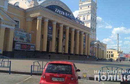 В Харкові чергові «замінування»: Під «удар» потрапили 17 об'єктів