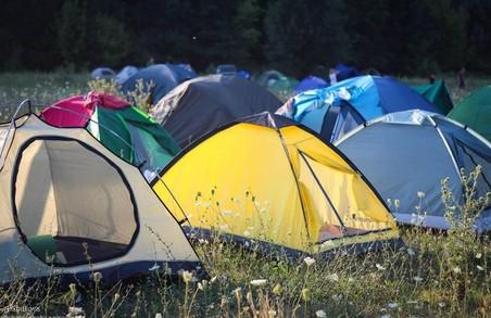 Сьогодні під Харковом стартує найбільший туристичний фестиваль України
