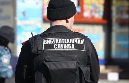 В Харкові заявили про замінування 52 об'єктів (оновлено)