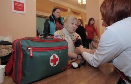 На Харківщині проходитиме Ярмарок здоров'я