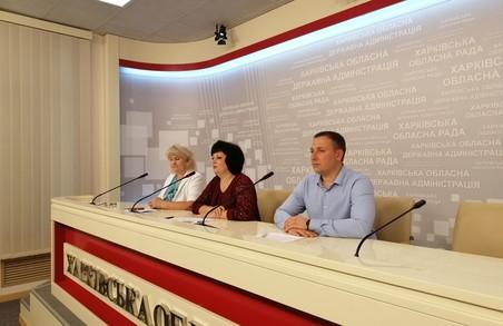 Флешмоб та екскурсії містом: Як в Харкові відзначать свята