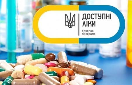 Харків'яни можуть скористатися розширеним реєстром безкоштовних ліків