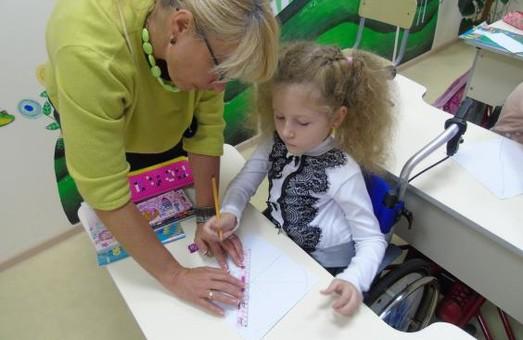 На Харківщині втричі зросла кількість інклюзивних шкіл