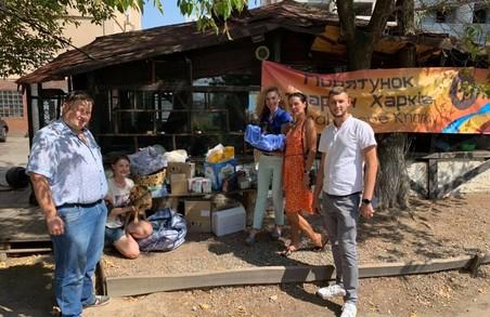 Харківська екоінспекція подарувала домівки безпритульним тваринам