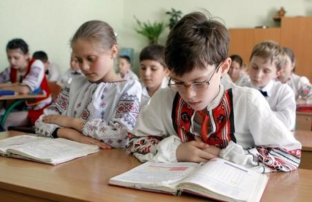 Харківщина серед лідерів за готовністю до навчального року - МОН