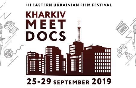 У Харкові відбудеться найбільший кінофорум Східної України Kharkiv MeetDocs Eastern Ukrainian Film Festival