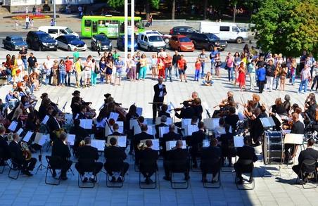 В Харкові відбудеться концерт «Україна – це ти»