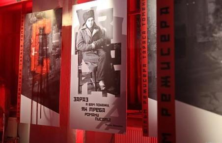 Харківський будинок «Слово» внесли до Держреєстру нерухомих пам'яток України