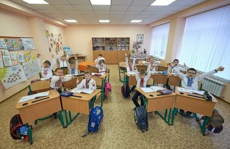 На Харківщині буде діяти 50 опорних шкіл