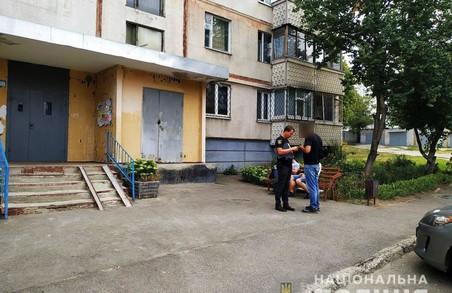 Співробітники харківської поліції викрили наркозакладчика