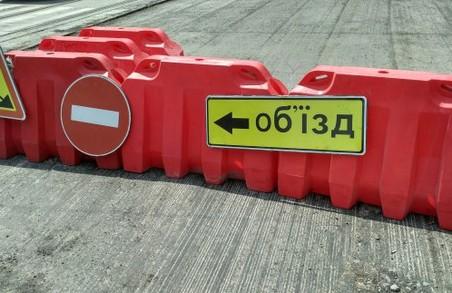 Вулиця Свободи протягом місяця буде закрита для транспорту