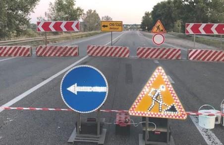 В Харкові на пошкодженому шляхопроводі зміцнять конструкції