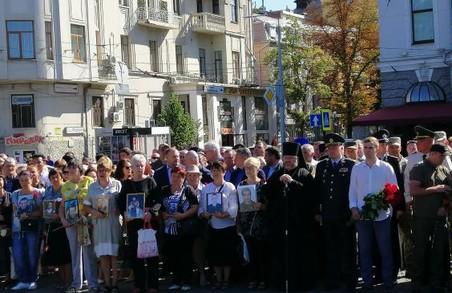 Харків'яни вшанували пам'ять загиблих захисників України