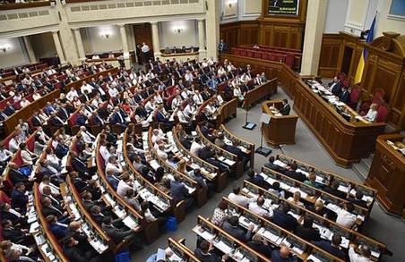 Перше засідання Верховної Ради: Формування Кабміну, звільнення Луценка, зняття депутатської недоторканності