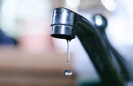 Де сьогодні не буде води?