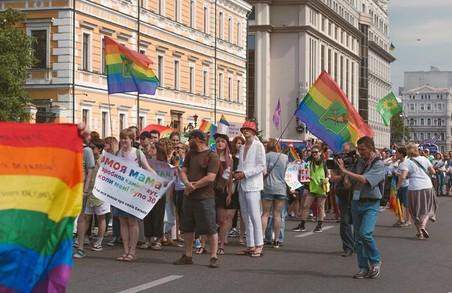 """Публікація петиції про """"заборону гей-параду"""" незаконна й антиконституційна: юристи й організатори"""