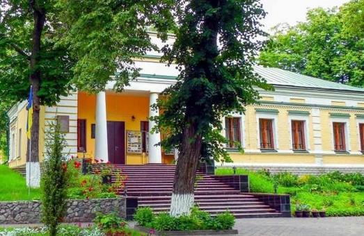 На Харківщині стартує традиційний яблучний пленер AppleіnAir