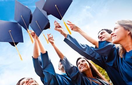 На Харківщині планують підвищити якість вищої освіти