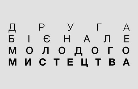 Харківський мистецький фестиваль був удостоєний документального серіалу