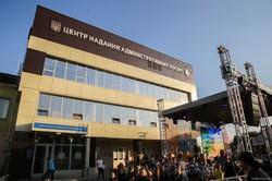 Спрощення умов отримання документів – один з пріоритетних напрямків в Харківській області – Світлична