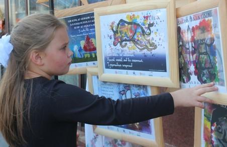 В Харкові стартувала дитяча виставка, приурочена до 250-го ювілею Котляревського