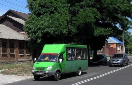 Деякі харківські автобуси курсуватимуть за іншими маршрутами