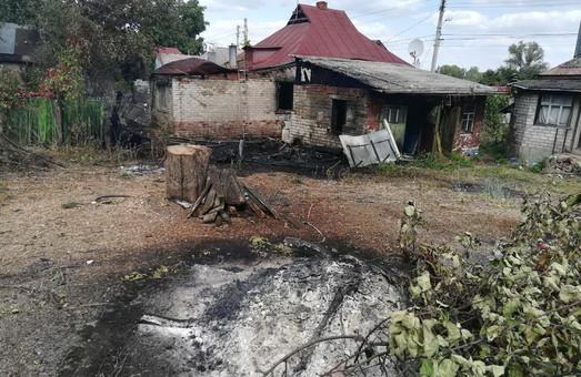 На Харківщині тривають пожежі на природних екосистемах (фото)