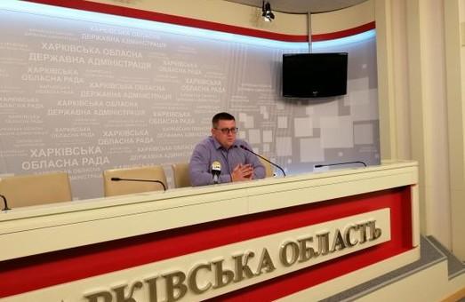Харківщина готова до опалювального сезону більш ніж на 90%