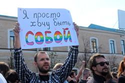 Перший ХарківПрайд не обійшовся без бійок та провокацій