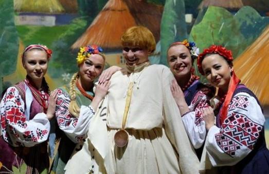 Харків'яни можуть відвідати «Сватання на Гончарівці»
