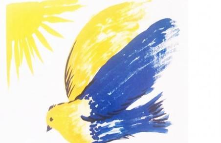 Харків'ян запрошують на обласний фестиваль-конкурс «Пісні нескорених»
