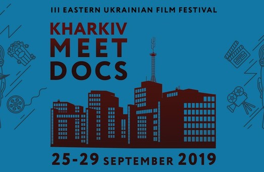Фільми-претенденти на премію «Оскар», учасники Берлінале й Одеського міжнародного кінофестивалю. Kharkiv Meet Docs оголосив програму