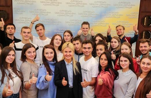Світлична зустрілась з учасниками акції «GOxChange»