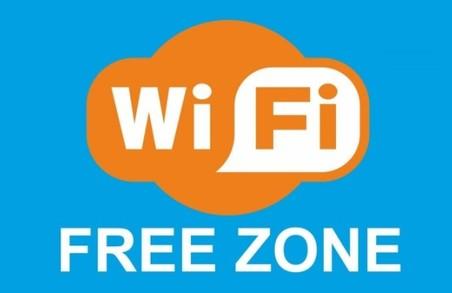 Харків покрили масштабною сіткою безкоштовного інтернету
