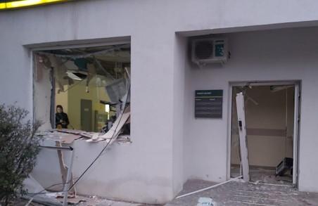 У Харкові підірвали банкомат (ФОТО, ВІДЕО)