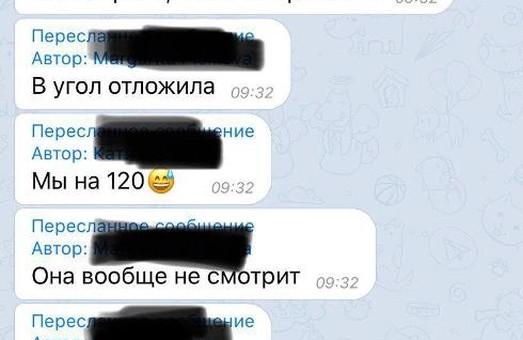 Харківська політехніка попалася на масштабному вимаганні грошей
