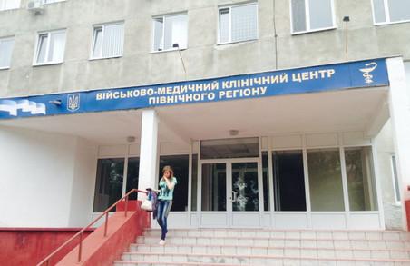 У Харківському госпіталі невідомі обдурили солдатів, сказавши, що місцевих волонтерів вигнали