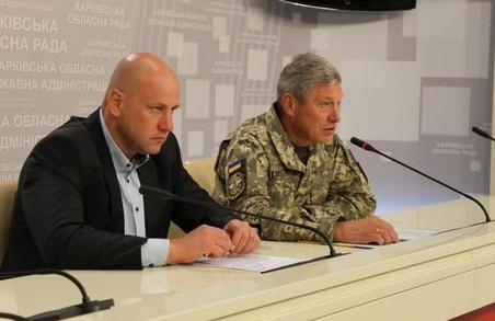 Восени Харківщина відправить в армію 1,3 тисячі призовників