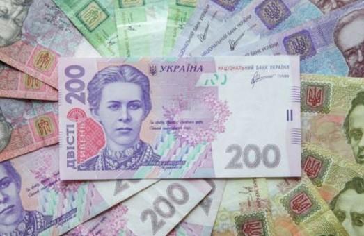 Мешканцям Харківщини матеріальну допомогу на суму 5,5 мільйонів гривень